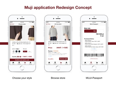 MUJI application redesign