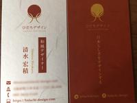 Japanese style design