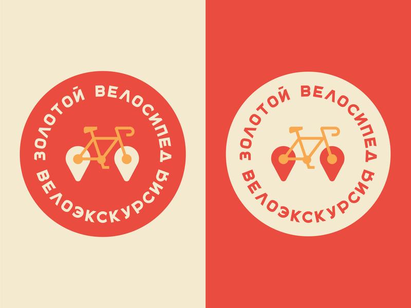 Golden Bicycle bike tour bicycle sticker logotype logo