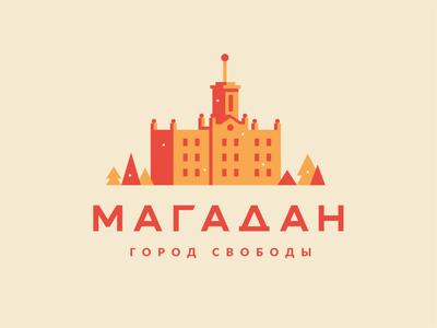 Магадан WIP branding city branding illustration logo city магадан