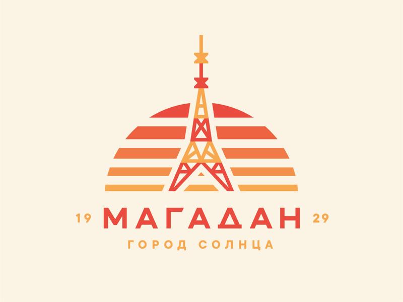 Магадан WIP logotype retro retrowave sun tower branding city logo магадан