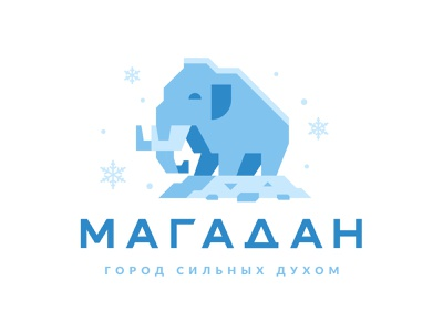 Magadan WIP cyrillic city branding logotype logo магадан