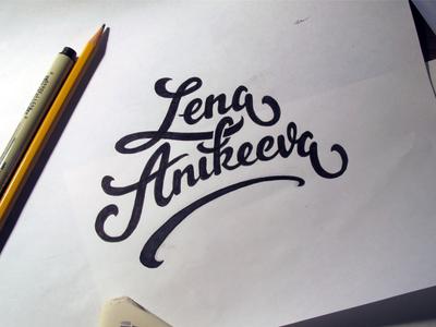 Lena Anikeeva
