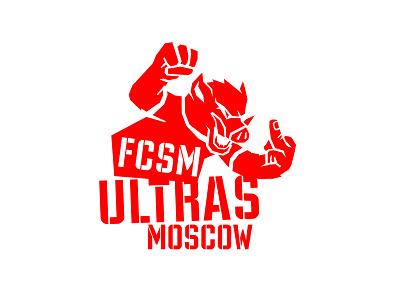 Spartak Moscow Ultras pig mascot logo mascot symbol boar shirt t-shirt design t-shirt firm ultras moscow spartak clothing brand print type logo typography logotype lettering