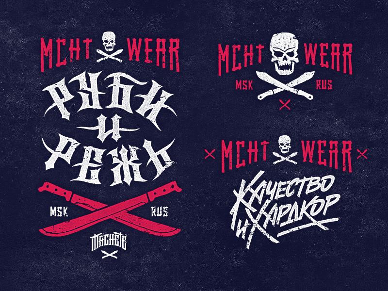 Hack & Cut logo typography machete lettering clothing brand hack cut