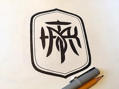 TMK Monogram sketch typography logo logotype lettering type handtype monogram handwritten