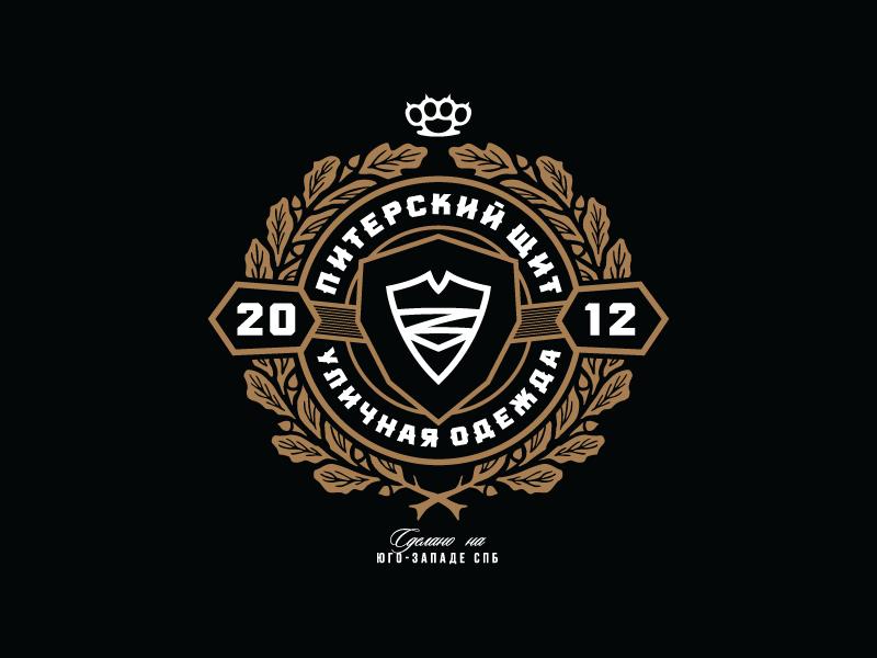 Spb Shield. Street wear. typography logo logotype lettering crest wreath print shield streetwear