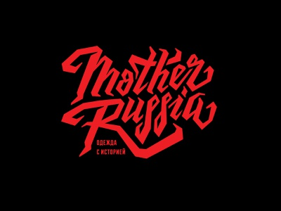 Mother Russia apparel streetwear russian russia branding type design brand clothing print logo typography logotype lettering