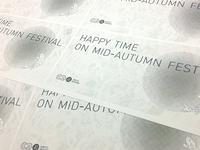 Mid Autumn Card