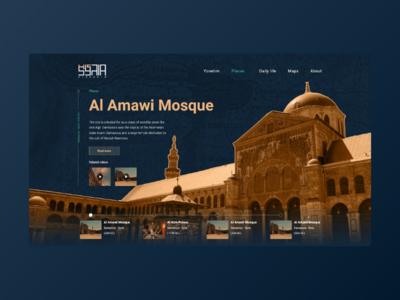 HisSyria website webiste uiux ux ui webdesign design