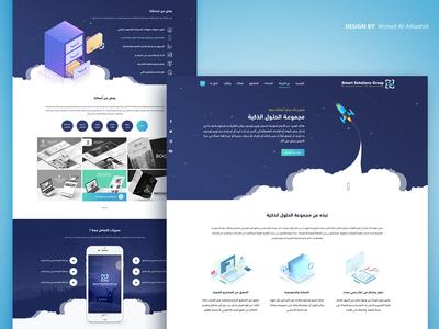 Smart Solutions - Website