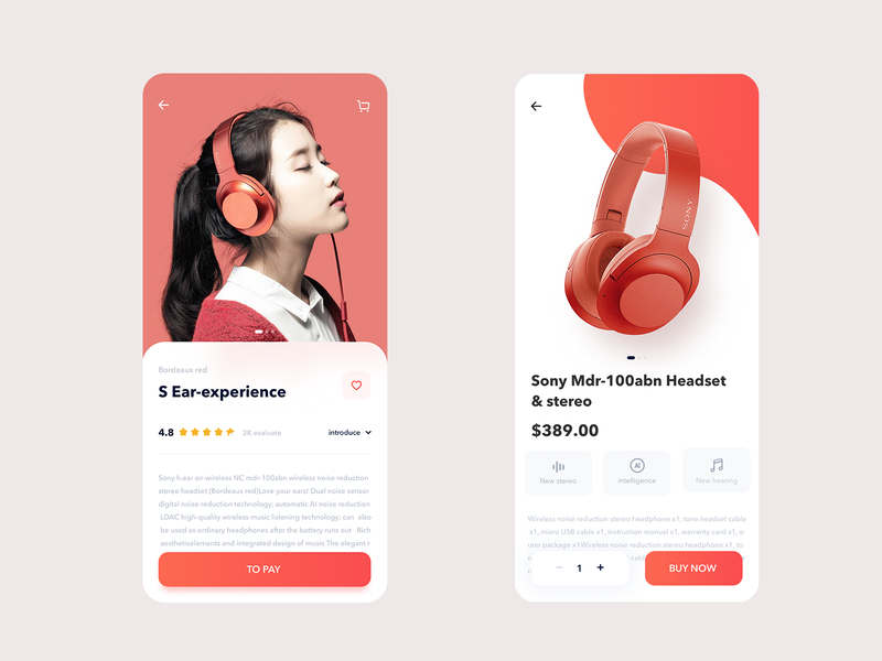 SUNY headset UI interface icon design app typography uiux branding ui