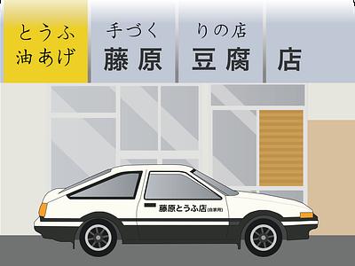 Initial D Toyota AE86 initial d movie art flat corolla toyota 80s graphic design graphic movie hongkong carton ae86 japanese comic auto download vector design illustration car