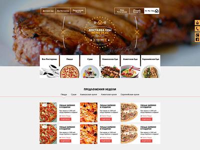 Menu24 Estonia Tallinn website web design creative agency web design agency development agency design agency menu bar menu