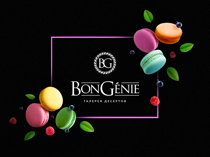"Identity for dessert shop ""Bon Genie"" shop local desserts vector identity design branding"