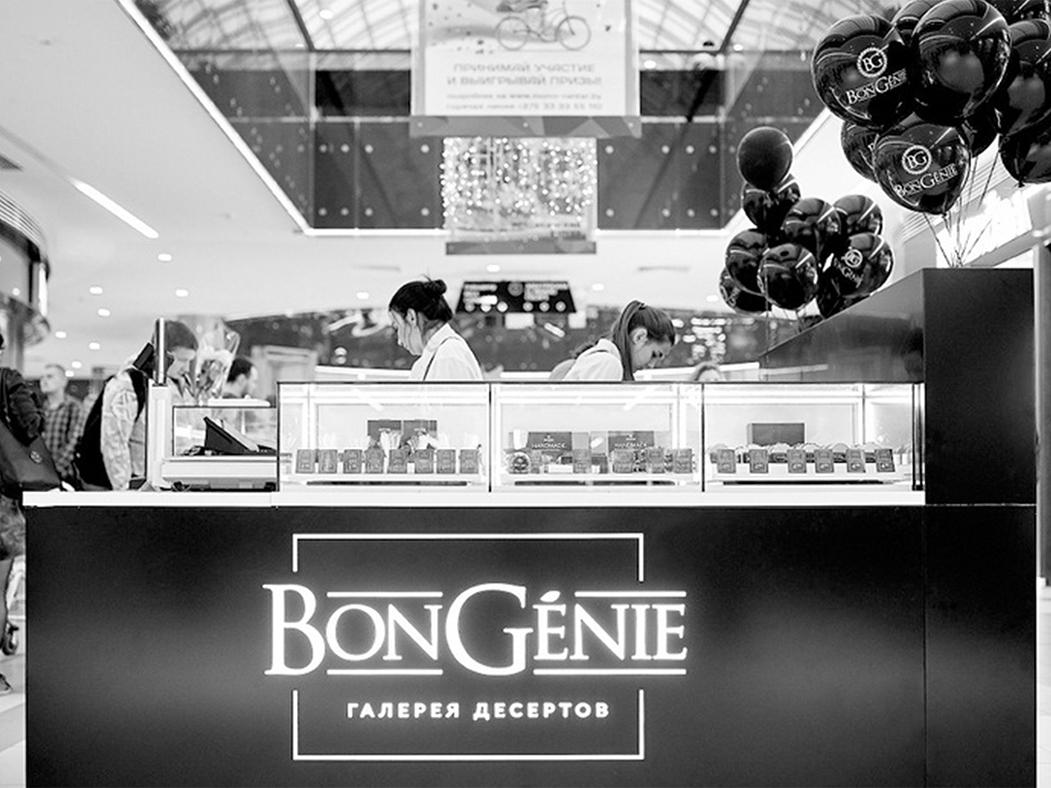 "Identity for dessert shop ""Bon Genie"" typography shop local desserts vector identity design branding"