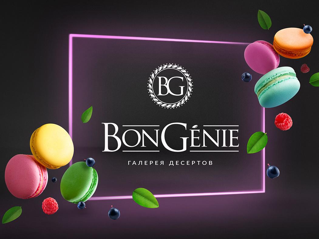 "Identity for dessert shop ""Bon Genie"" typography vector shop local desserts identity design branding"