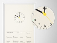 "Dieter Rams ""10 Principles for Good Design"" Poster"