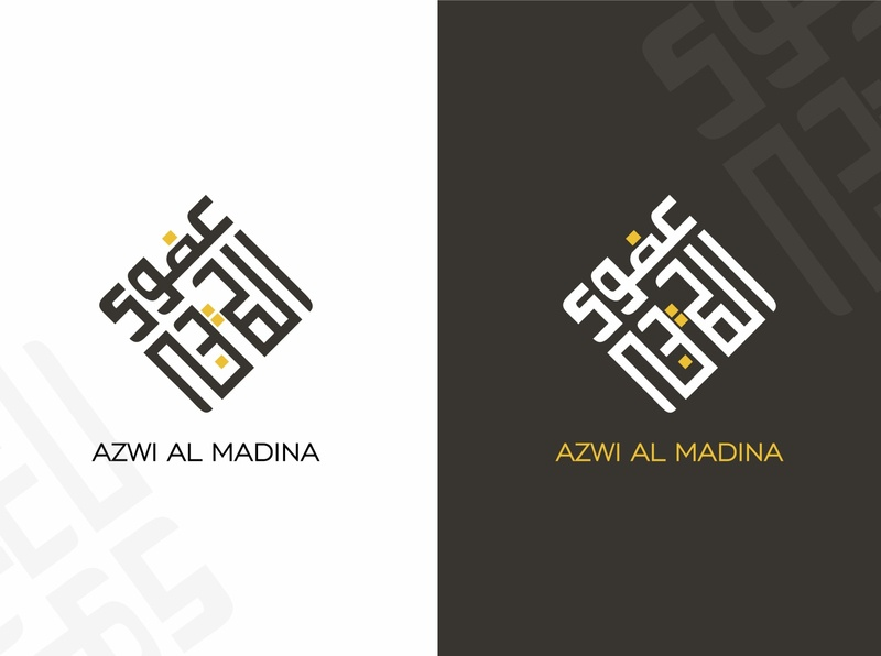 Azwi Al Madina - Logo Design simple typography ux ui illustration canada dates arabdates kufistyle kufi arabic logo design branding logodesign azwialmadina