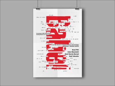 Babel | Poster Design