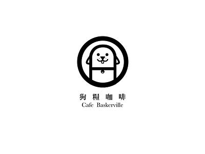 Cafe Baskerville vi graphic design logo