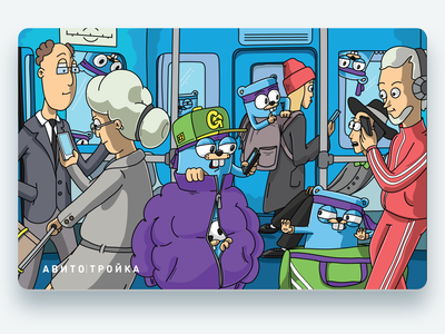 Transport card