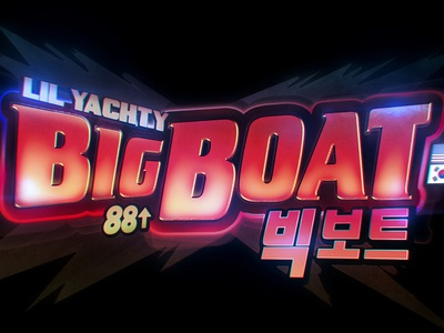 logotype for LIL YACHTY - BIG BOAT