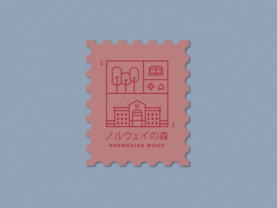 Muraki Hurukami Stamps: Norwegian Wood vector type drawing graphic design monoline muraki hurukami book trees buildings stamps stamp icon illustration