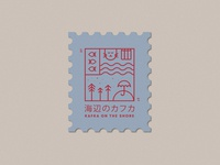 Muraki Hurukami Stamps: Kafka on the Shore
