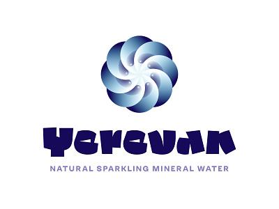 Yerevan water logo infinity sign water drops whirlpool arevakhach yerevan