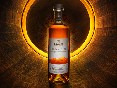 ARARAT Single Cask amber eclipse key visual brandy single cask ararat