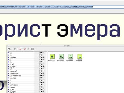 Trim Cyrillic