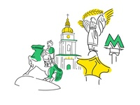Kyiv attractions