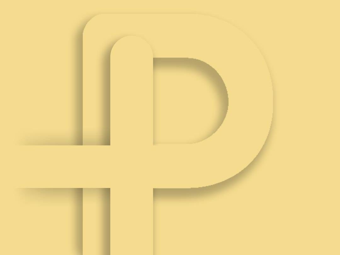 P - Poyo Studio's 36 Days of Type font vector typography 3d typography art graphic art graphic design graphic design