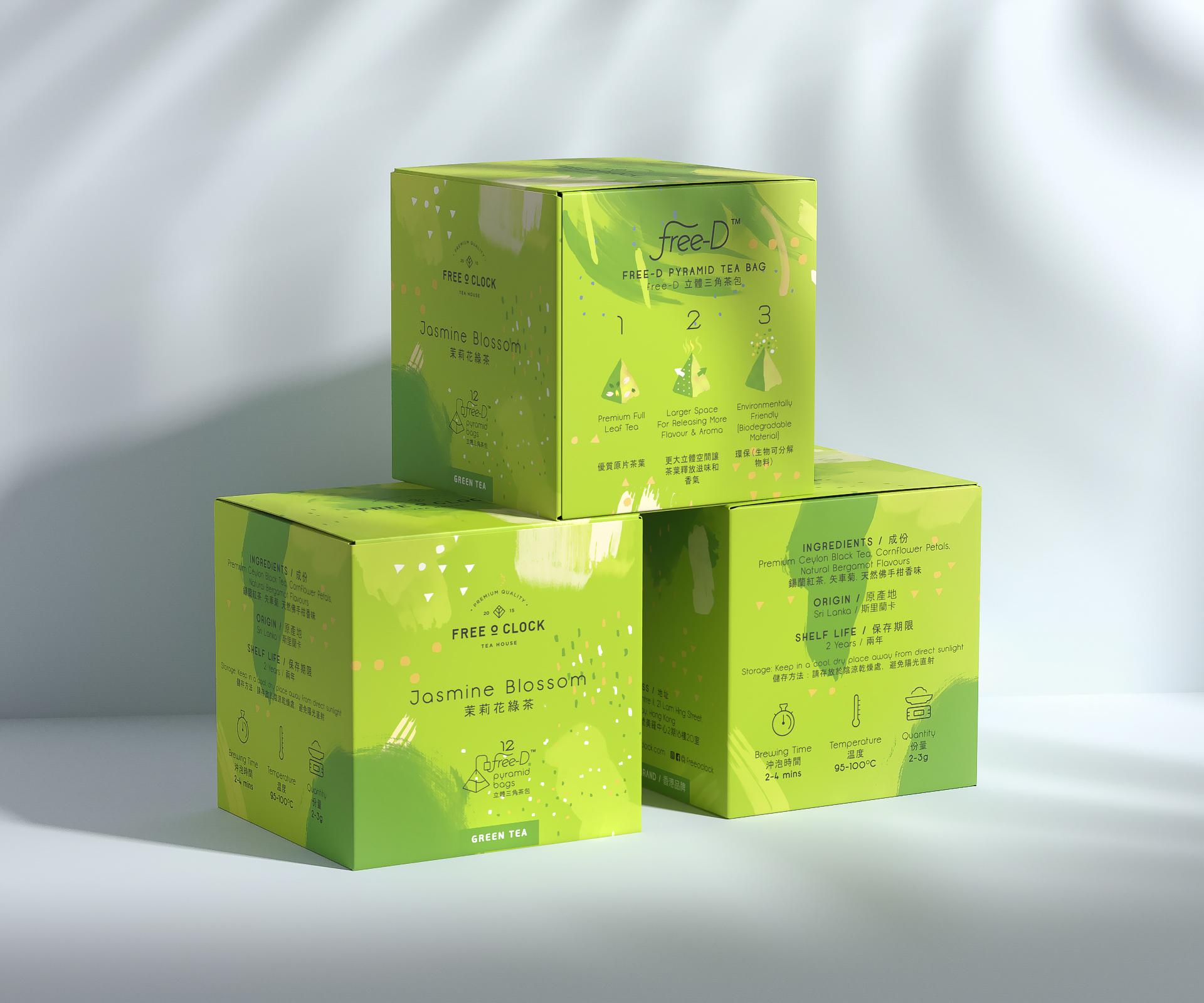 Freeoclock   3 pcs green tea