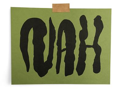Nah nah texture illustration print riso typography