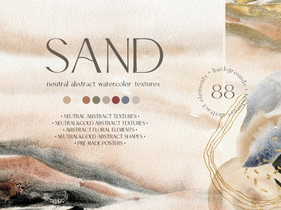 SAND. Neutral watercolor abstract textures logo branding gold watercolor illustration design beige texture watercolor shapes watercolor backgrounds neutral watercolor abstract shapes watercolor texture watercolor background abstract watercolor watercolor