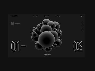 DESTRUCTION design web uidesign ux design cinema4d minimal branding concept branding adobe xd adobe photoshop adobe illustrator