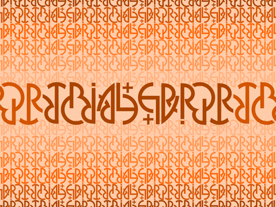 Trial and Error design graphic gradient ambigram typography dribbleweeklywarmup