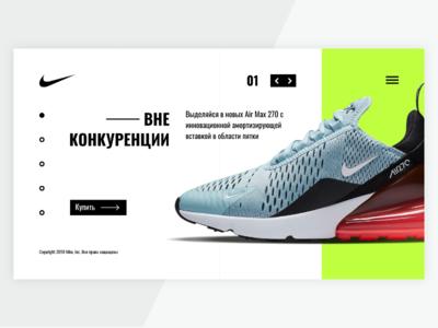 Concept site Nike experience design sneaker xd nike design web ux ui promo page site concept