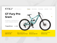 GT Bicycles concept promo-site
