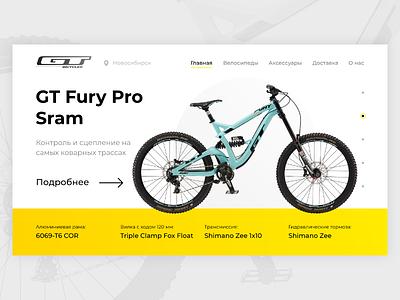 GT Bicycles concept promo-site protopie gt xd web ux ui site promo page design