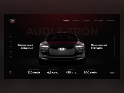 Audi E-TRON concept promo-site xd web ux ui site protopie promo page auto design