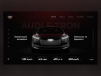 Audi E-TRON concept promo-site