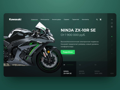 Kawasaki motorcycle web site design adobe xd ninja page site promo web design ux ui moto motorcycle kawasaki