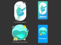 Start Page   App