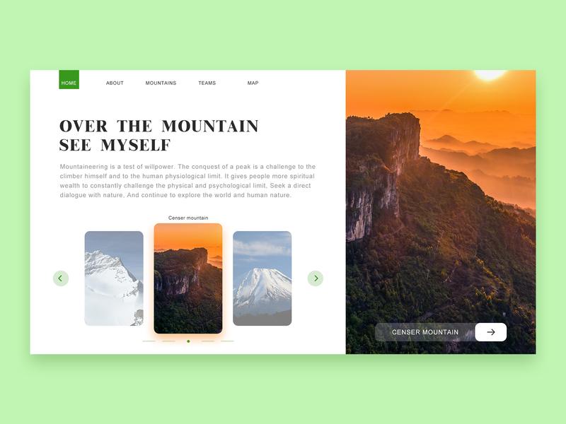 Mountain Climbing ux 应用 ui 设计