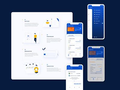 Bonds bond bonds uidesign ui trade app design step webdesign