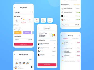 Pocket app split minimal interface mobile ui mobileappdesign payment split app mobile icon uidesign appdesign ui  ux