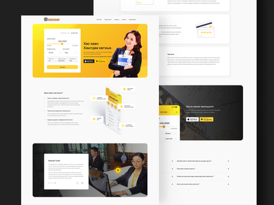 Khaskhaan Landing Page interface websites webpage app landing page landing page design landingpage website design uiux webdesign